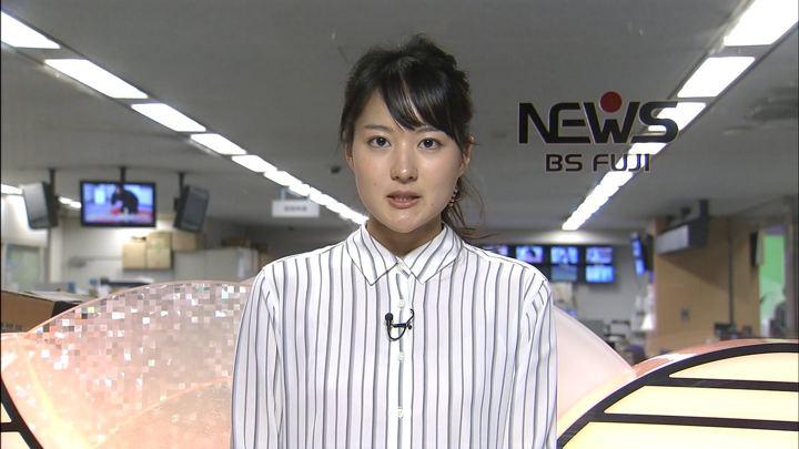 2018年03月06日永尾亜子の画像04枚目