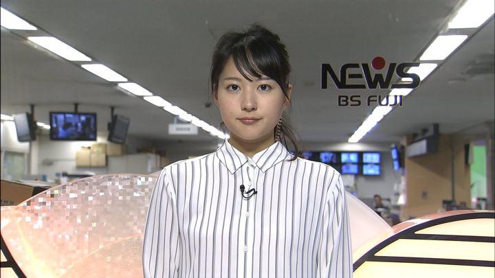 2018年03月06日永尾亜子の画像05枚目