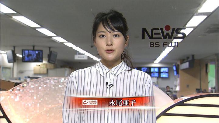2018年03月06日永尾亜子の画像06枚目