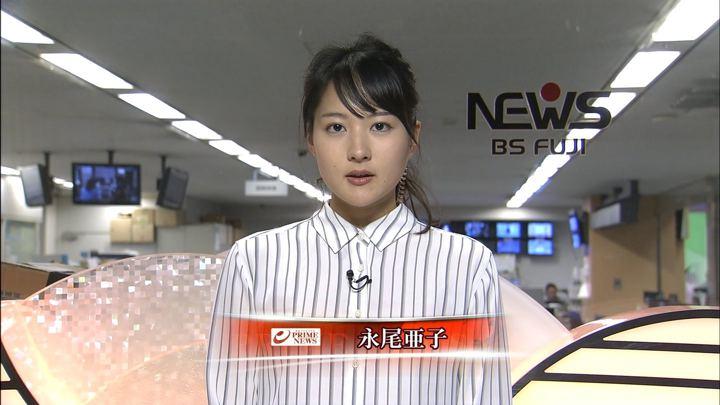 2018年03月06日永尾亜子の画像07枚目