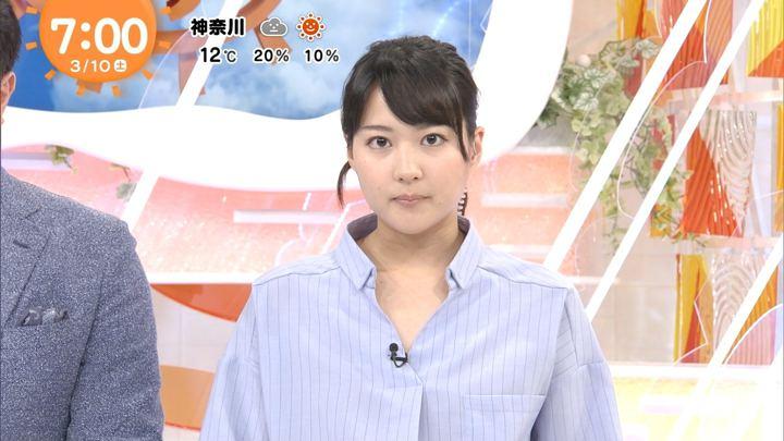 2018年03月10日永尾亜子の画像03枚目