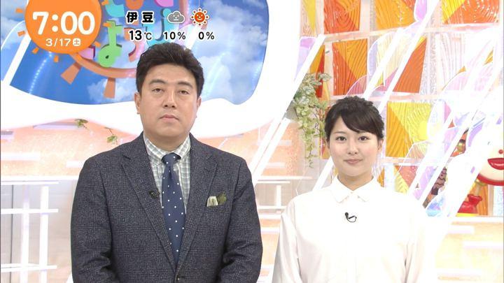 2018年03月17日永尾亜子の画像01枚目