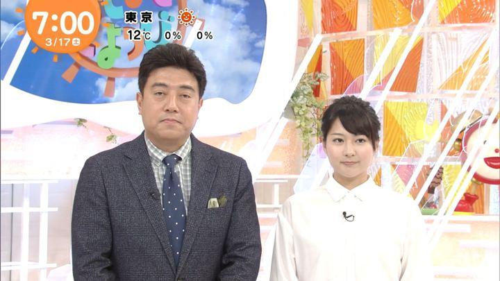 2018年03月17日永尾亜子の画像02枚目
