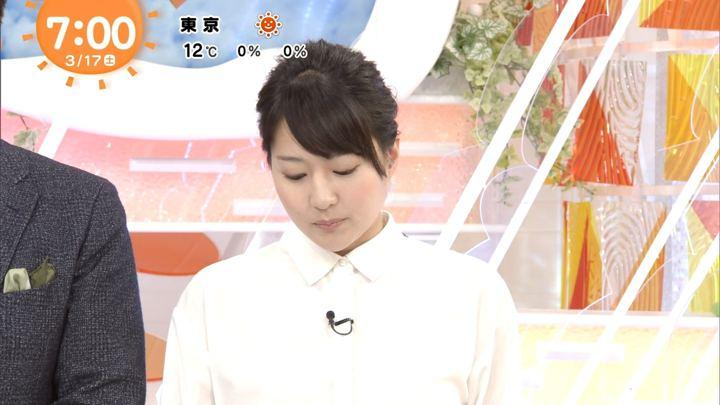 2018年03月17日永尾亜子の画像04枚目