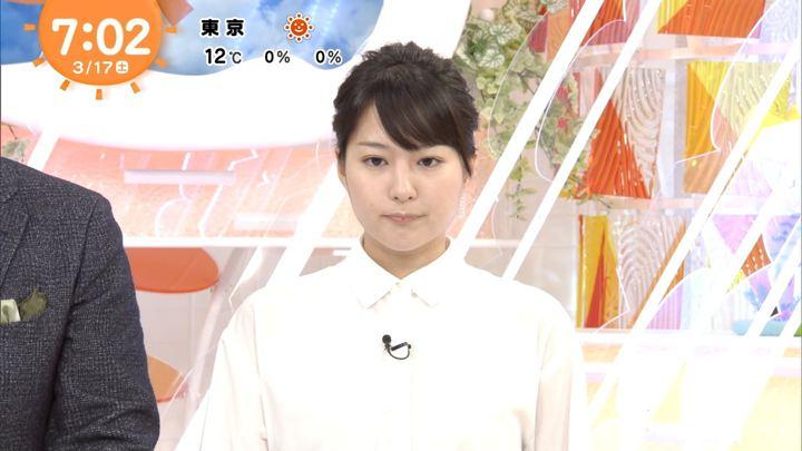 2018年03月17日永尾亜子の画像05枚目