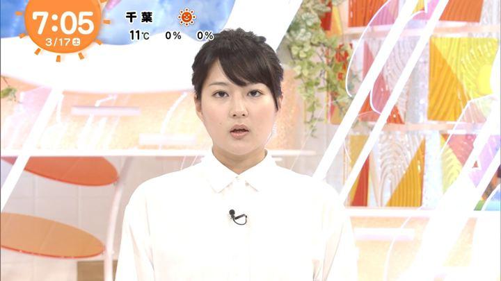 2018年03月17日永尾亜子の画像08枚目