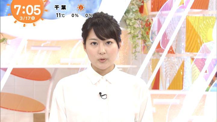 2018年03月17日永尾亜子の画像09枚目