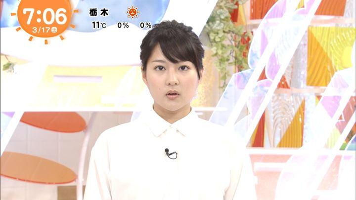 2018年03月17日永尾亜子の画像10枚目