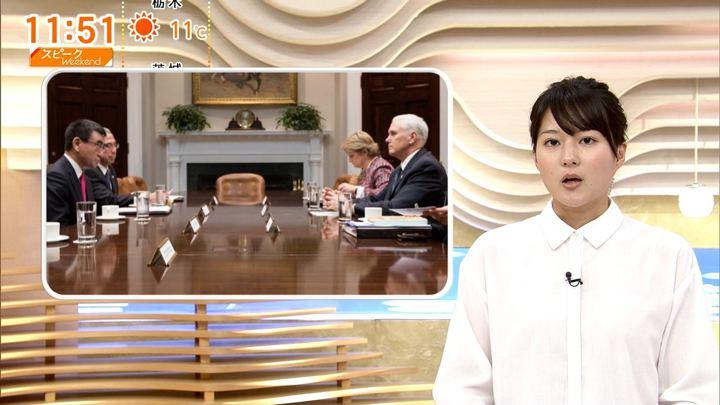 2018年03月17日永尾亜子の画像15枚目