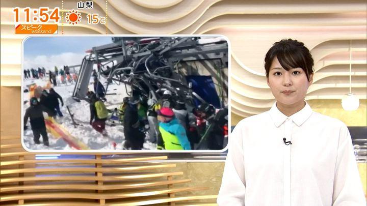 2018年03月17日永尾亜子の画像18枚目