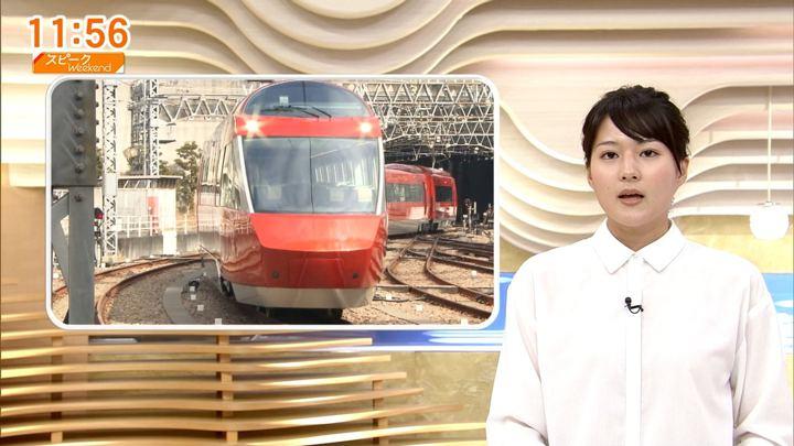 2018年03月17日永尾亜子の画像19枚目