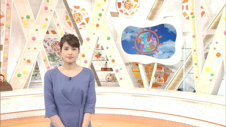 2018年01月15日永島優美の画像01枚目