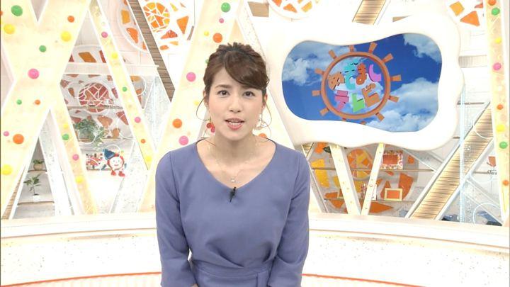 2018年01月15日永島優美の画像02枚目