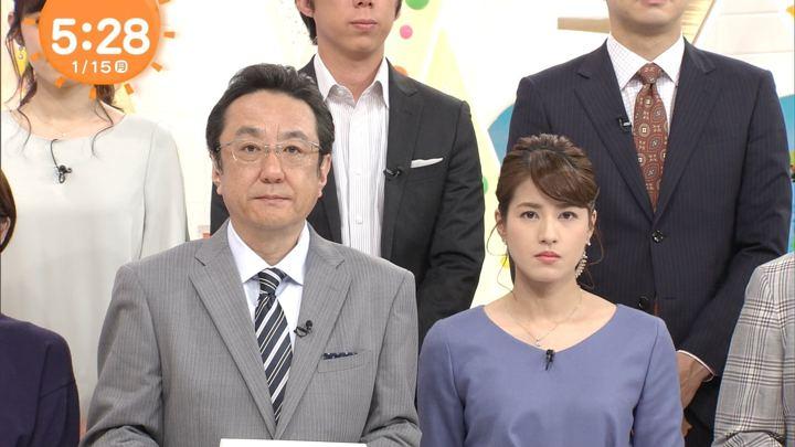 2018年01月15日永島優美の画像03枚目