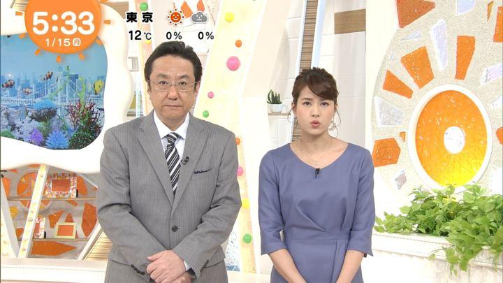 2018年01月15日永島優美の画像05枚目