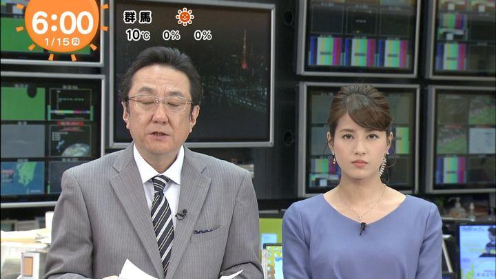 2018年01月15日永島優美の画像08枚目