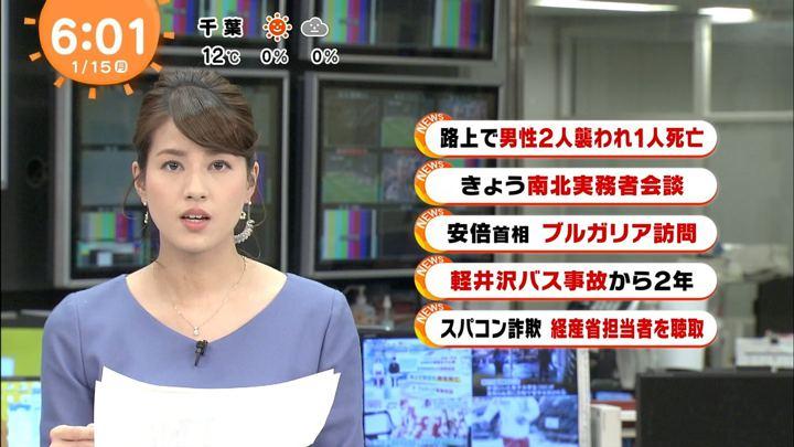 2018年01月15日永島優美の画像09枚目