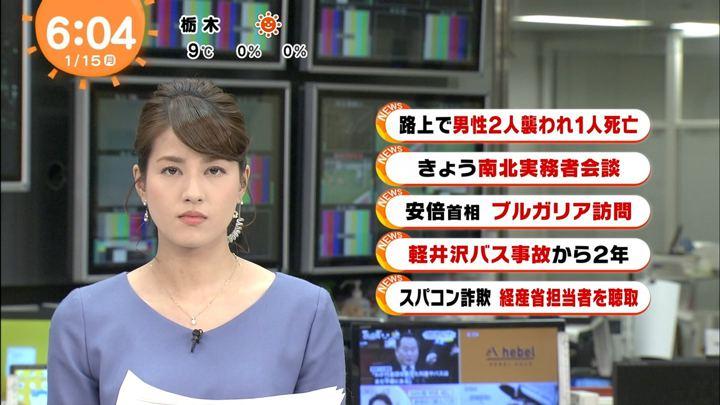2018年01月15日永島優美の画像10枚目