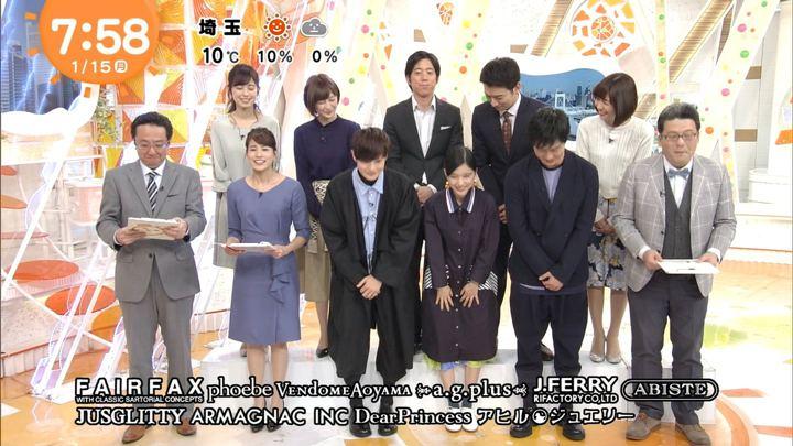 2018年01月15日永島優美の画像19枚目