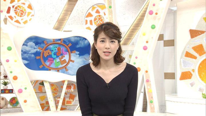 2018年01月16日永島優美の画像01枚目