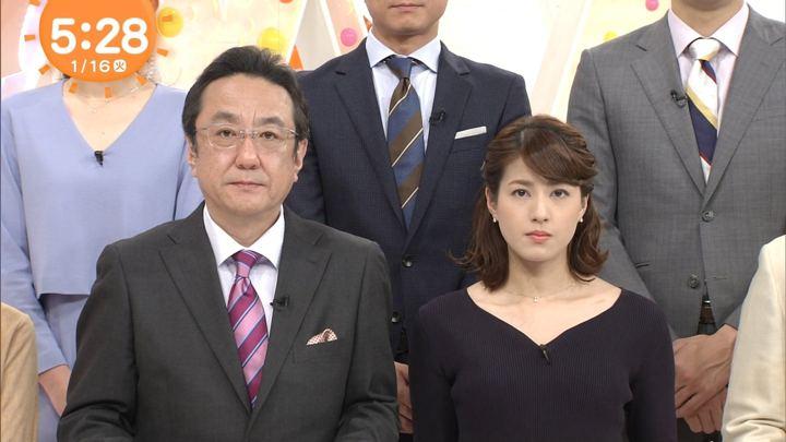 2018年01月16日永島優美の画像03枚目