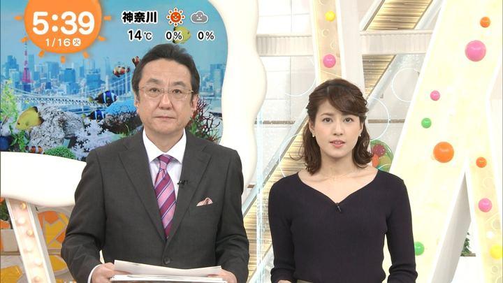 2018年01月16日永島優美の画像05枚目