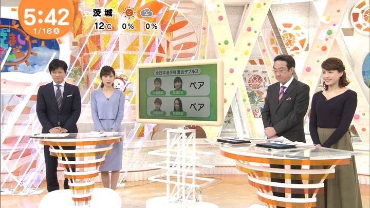 2018年01月16日永島優美の画像06枚目