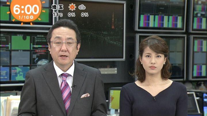2018年01月16日永島優美の画像07枚目