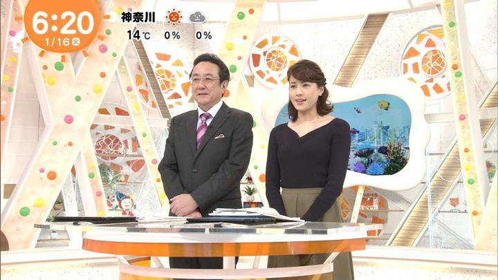2018年01月16日永島優美の画像09枚目