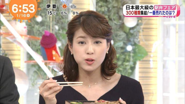 2018年01月16日永島優美の画像16枚目