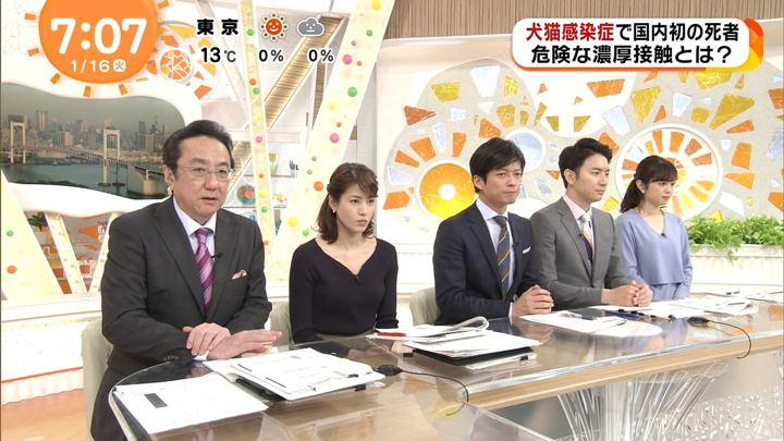 2018年01月16日永島優美の画像21枚目