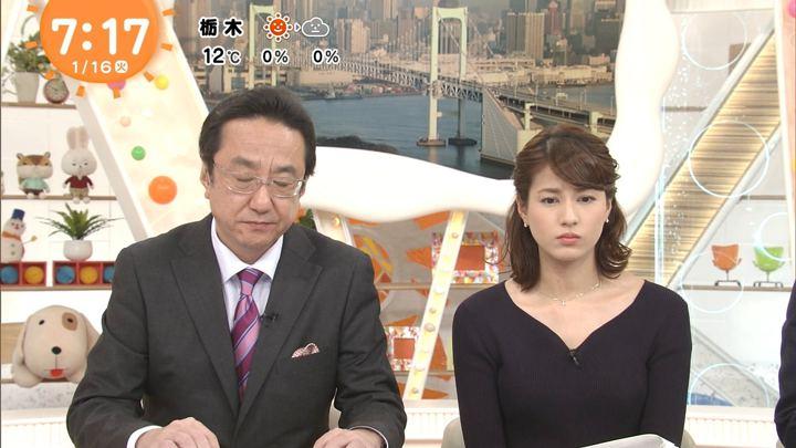 2018年01月16日永島優美の画像23枚目