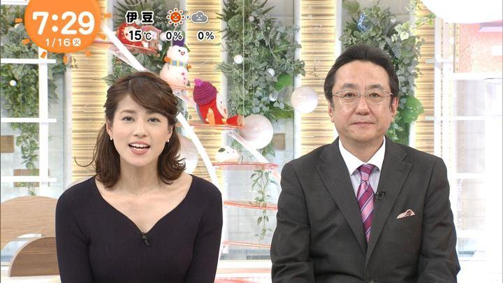2018年01月16日永島優美の画像24枚目