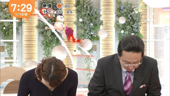 2018年01月16日永島優美の画像25枚目