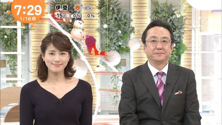 2018年01月16日永島優美の画像26枚目