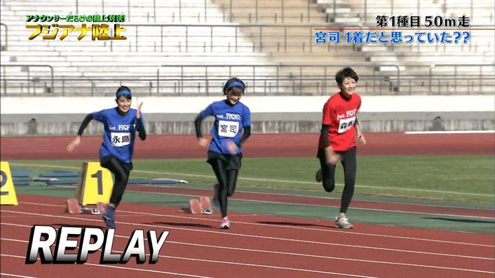 2018年01月17日永島優美の画像31枚目