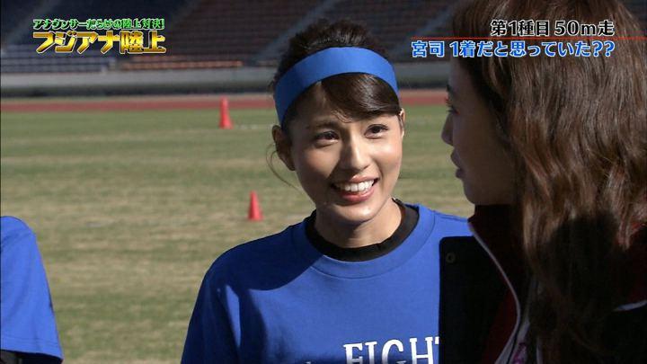 2018年01月17日永島優美の画像32枚目