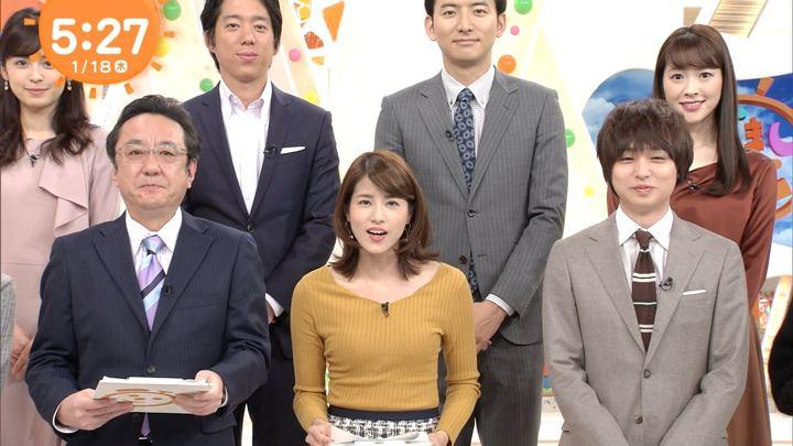 2018年01月18日永島優美の画像03枚目
