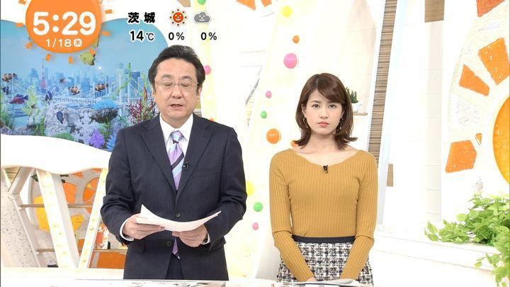 2018年01月18日永島優美の画像04枚目