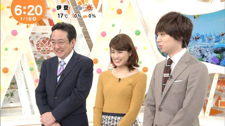 2018年01月18日永島優美の画像08枚目