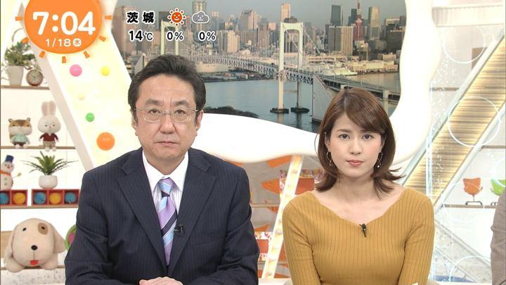 2018年01月18日永島優美の画像16枚目