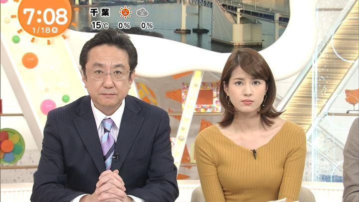 2018年01月18日永島優美の画像17枚目
