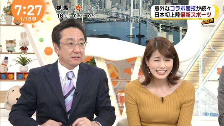 2018年01月18日永島優美の画像18枚目