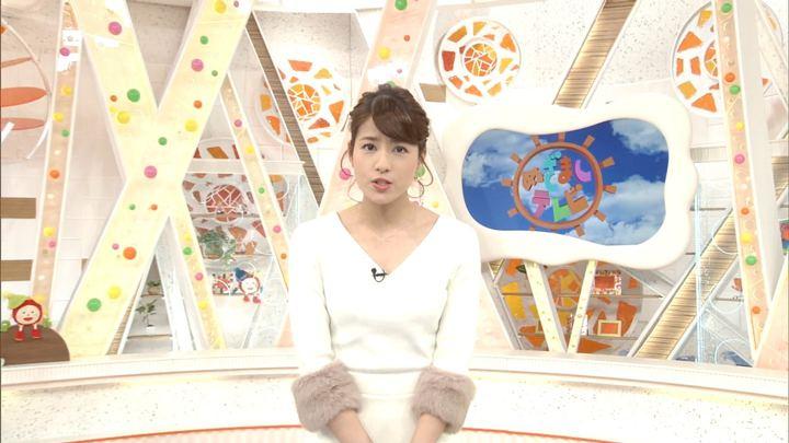 2018年01月19日永島優美の画像02枚目