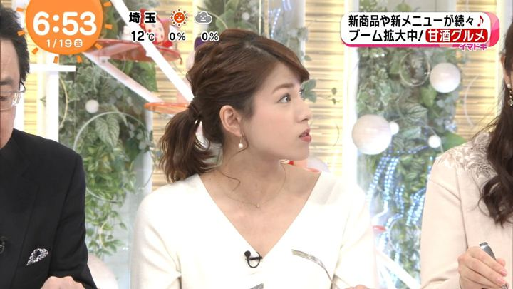 2018年01月19日永島優美の画像16枚目