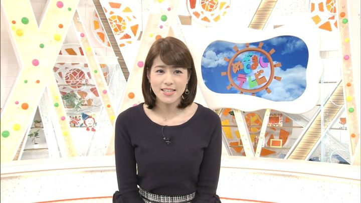 2018年01月22日永島優美の画像02枚目