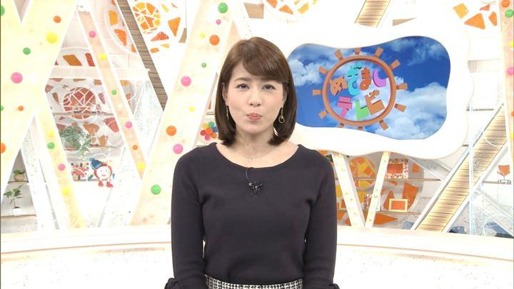 2018年01月22日永島優美の画像03枚目