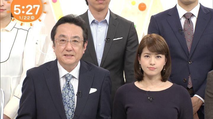 2018年01月22日永島優美の画像04枚目