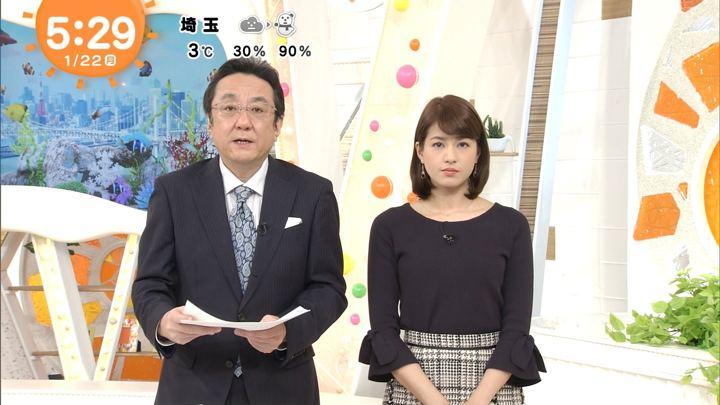 2018年01月22日永島優美の画像05枚目