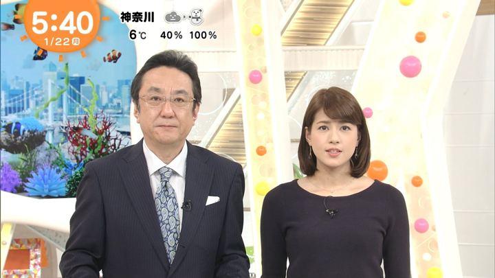 2018年01月22日永島優美の画像06枚目